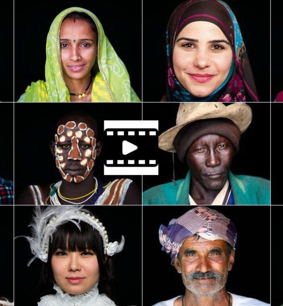 Κοιτάζοντας μέσα στα μάτια του άλλου | Είμαστε όλοι ένα… | Βίντεο Human